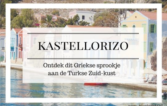 Avonturista Kastellorizo