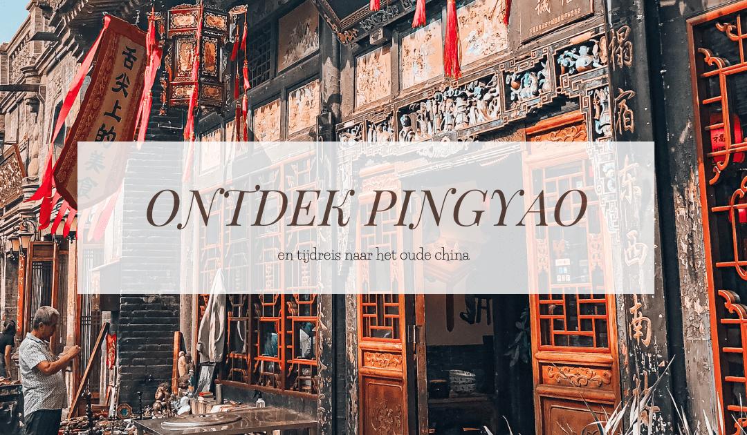 CHINA | Pingyao: een tijdreis naar het oude China