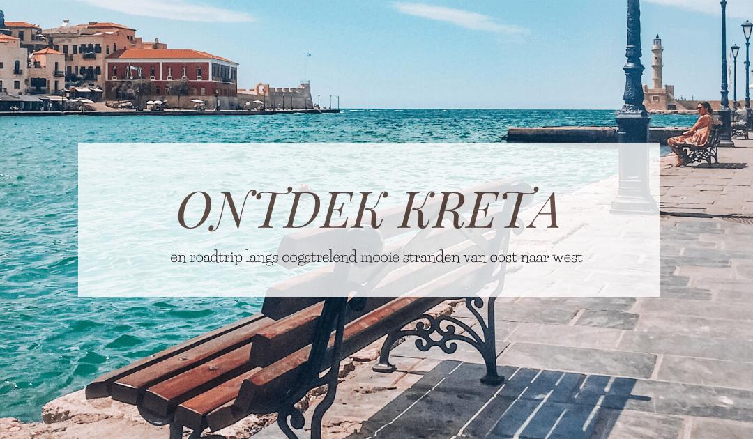 KRETA | Ontdek de mooiste stranden van Griekenland